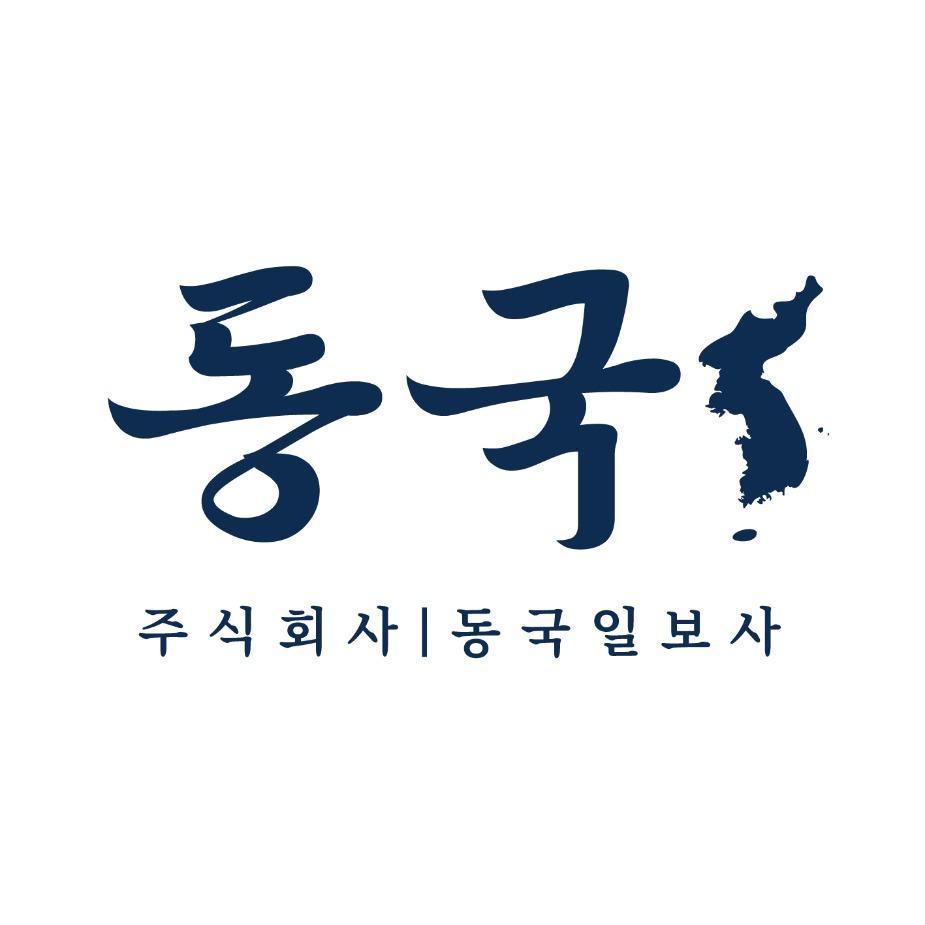 동국-f2.jpg