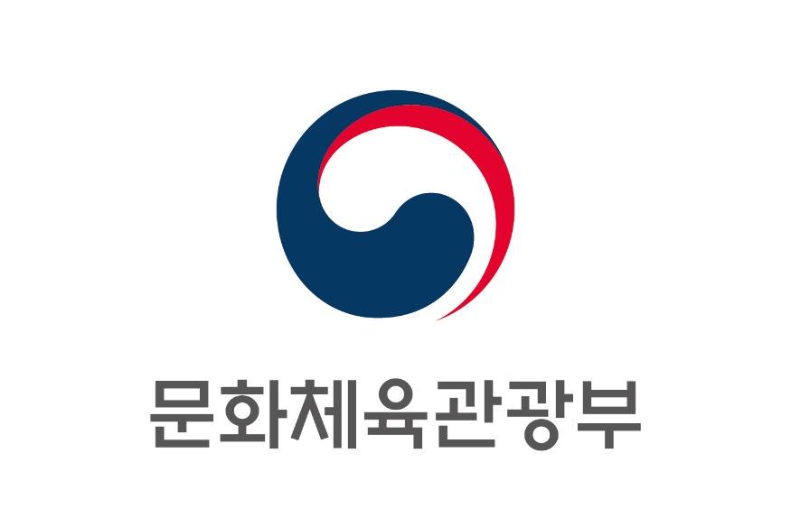 문화체육관광부_국_상하.jpg