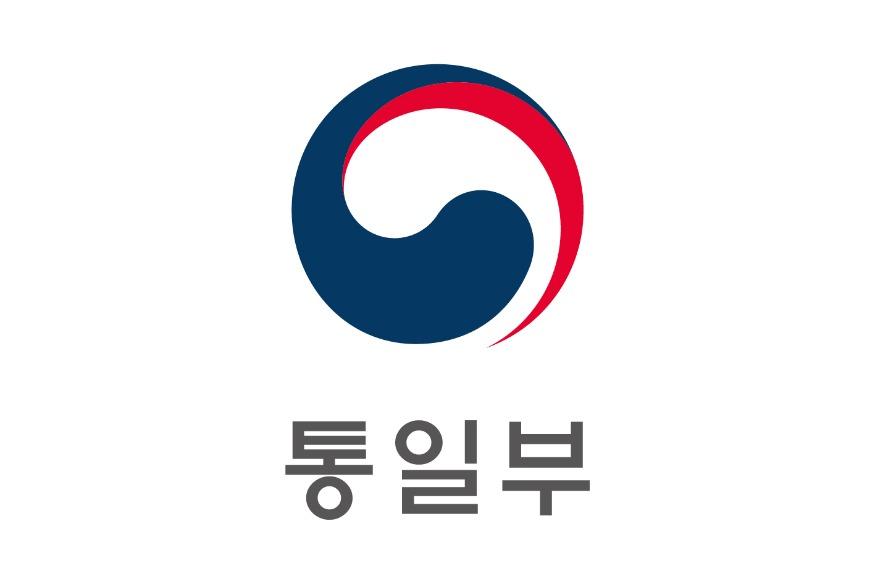 통일부_국_상하.jpg